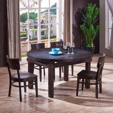 HJMM現代簡約客廳火燒石折疊餐臺餐桌椅餐廳1012