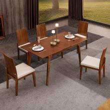 HJMM新中式餐桌胡桃木现代饭桌可伸缩餐桌椅