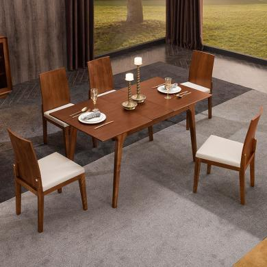 HJMM新中式餐桌胡桃木現代飯桌可伸縮餐桌椅