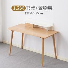 优家工匠实木家具北欧简约实木书桌书架组合电脑桌写字台办公桌家用书房家具