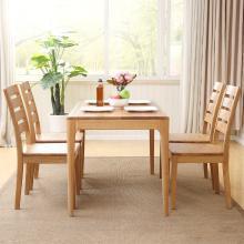 优家工匠 全?#30340;?#39184;桌椅组合橡木小户型餐厅家具客厅饭桌组合