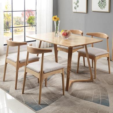 HJMM北欧实木餐桌椅组合家用小户型现代简约橡胶木原木桌子胡桃日式家具