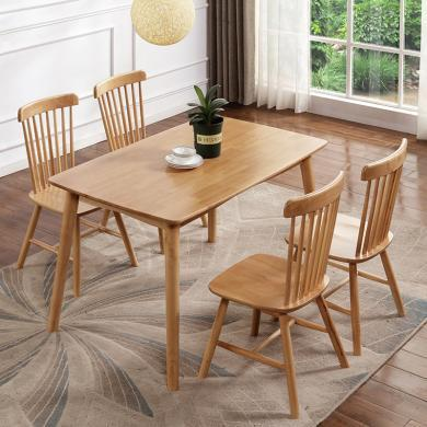 HJMM北歐實木餐桌椅組合家用小戶型現代簡約橡膠木原木桌子胡桃色家具