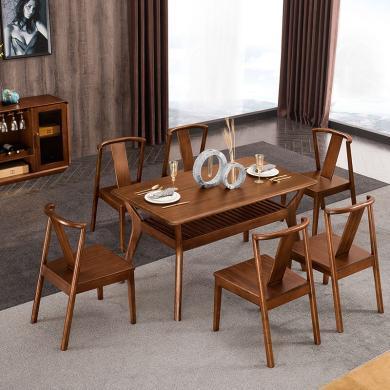 HJMM新中式全實木餐桌椅組合簡約餐廳家用飯桌北歐輕奢黑胡桃木桌子