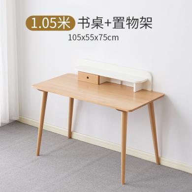 優家工匠實木家具北歐簡約實木書桌書架組合電腦桌寫字臺辦公桌家用書房家具