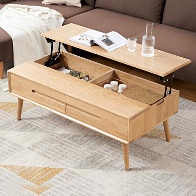 優家工匠 全實木北歐簡約升降茶幾經濟型客廳收納矮桌子長方形家用茶桌