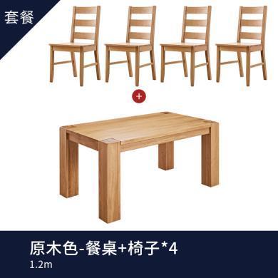 華誼全實木餐桌歐式現代簡約長方形吃飯桌北歐進口白橡木餐廳餐桌