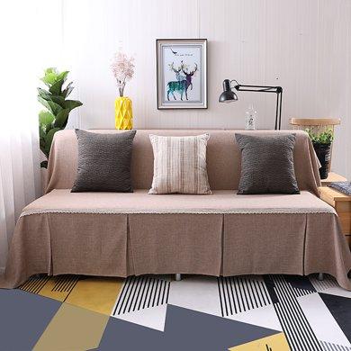 芒更家纺 北欧简约纯色全盖沙发巾系列