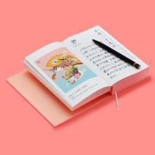 有礼有节2019年《传家日历》创意简约小清新翻页款桌面记事小台历