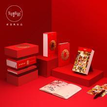 有礼有节2019年《传家日历》礼盒装 撕历一天一张创意中国风简约小清新礼品