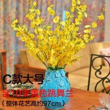 墨菲手工欧式花瓶摆件客厅家居装饰工艺品陶瓷现代简约创意插花器