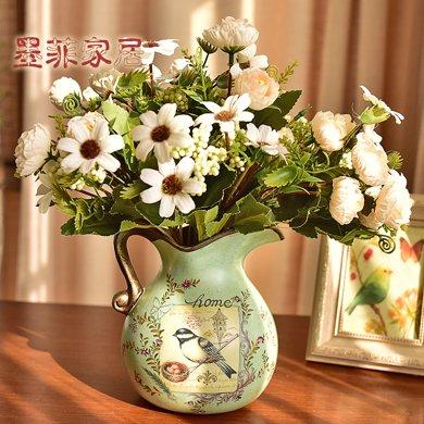 墨菲 美式乡村复古陶瓷花瓶欧式田园创意客厅装饰摆件干花插花器