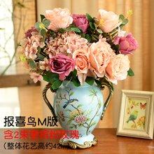 墨菲美式复古乡村田园创意陶瓷花瓶 欧式创意双耳客厅插花大花器