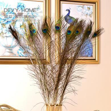DEVY 仿真孔雀翎毛 裝飾孔雀羽毛家居客廳玄關擺件花瓶搭配飾品