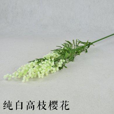 墨菲高枝樱花假花艺客厅欧式家居装饰花卉套装卧室仿真花 5枝包邮
