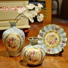 墨菲欧式田园复古陶瓷花瓶三件套电视柜酒柜美式软装饰工艺品摆件