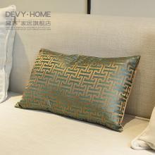 DEVY欧式新古典飘窗抱枕套样板间沙发靠垫套靠枕套床头靠垫套抱枕