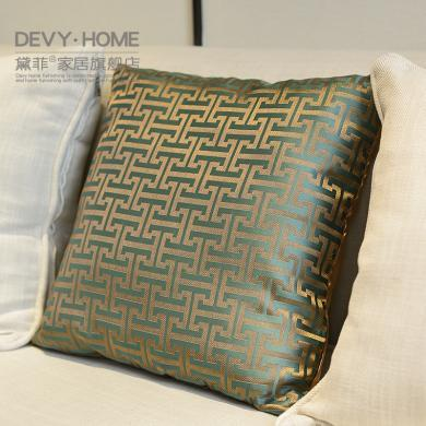 DEVY歐式新古典飄窗抱枕套樣板間沙發靠墊套靠枕套床頭靠墊套抱枕