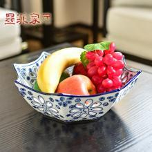 墨菲新中式景德鎮青花八角鏤空水果盤現代客廳家用零食干果糖果盤