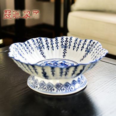 墨菲新中式景德鎮青花陶瓷水果盤現代客廳家用餐桌干果零食糖果盤