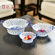墨菲景德鎮新中式青花陶瓷鏤空水果盤創意客廳家用零食干果糖果盤
