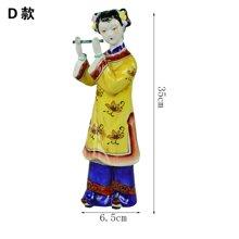 手绘雕塑瓷侍女摆件 新中式复古典创意博古架酒柜家居装饰工艺品