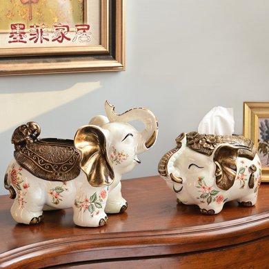 墨菲 欧式创意大象纸巾盒客厅茶几美式餐巾纸盒家用多功能抽纸盒