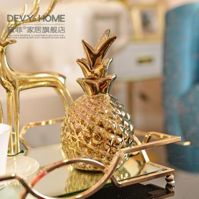 DEVY 简约现代陶瓷菠萝摆件 创意家居北欧卧室房间酒柜客厅装饰品