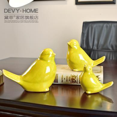 DEVY 現代創意陶瓷可愛小鳥擺件新中式家居客廳電視柜書房裝飾品