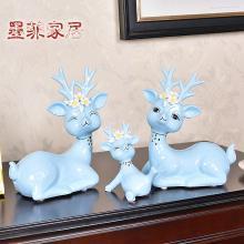 墨菲 現代簡約梅花鹿三口之家陶瓷擺件客廳酒柜裝飾品結婚慶擺設