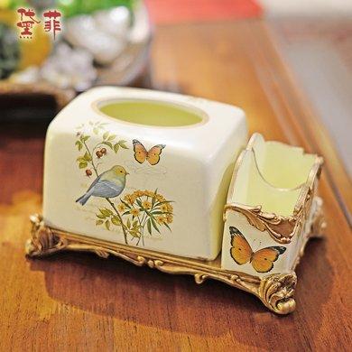 別韻 歐式田園紙巾盒樹脂客廳茶幾遙控收納臥室裝飾餐巾盒抽紙盒