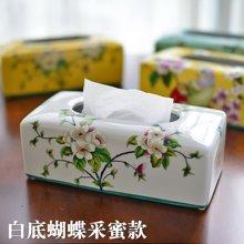 墨菲 新中式古典手工陶瓷纸巾盒 美式乡村装饰客厅茶几餐厅抽纸盒