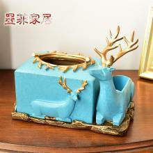 墨菲歐式麋鹿裝飾紙巾盒美式客廳茶幾餐廳抽紙盒樣板房間家居擺件