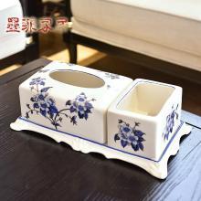 墨菲新中式多功能陶瓷纸巾盒客厅餐桌茶几抽纸巾盒家居装饰品摆件