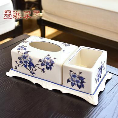 墨菲新中式多功能陶瓷紙巾盒客廳餐桌茶幾抽紙巾盒家居裝飾品擺件
