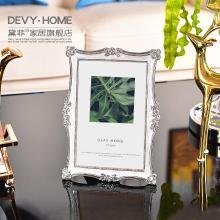 DEVY 歐式創意金屬相框擺臺6寸掛墻相框相架擺件美式個性玻璃照片