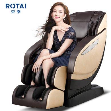 榮泰6600按摩椅 家用全身多功能按摩沙發 電動豪華太空艙按摩椅