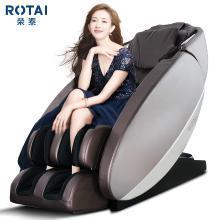 榮泰 RT7700按摩椅家用多功能電動太空艙按摩椅主機