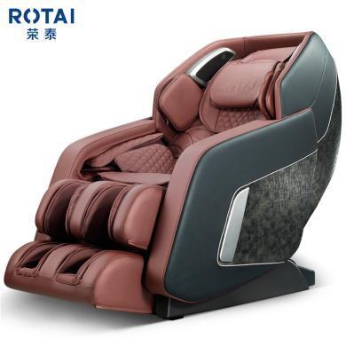 榮泰(RONGTAI)7800按摩椅家用多功能電動太空艙按摩椅