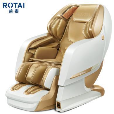 榮泰8610S 豪華按摩椅 家用太空艙全身按摩椅 按摩椅沙發 香檳金