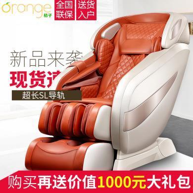 家用按摩椅太空艙加熱按摩SL導軌全身自動按摩椅YL03 活力橙