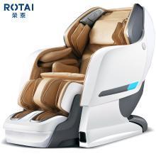 荣泰RONGTAI 8600S按摩椅家用太空舱豪华电动按摩椅 杏黄色