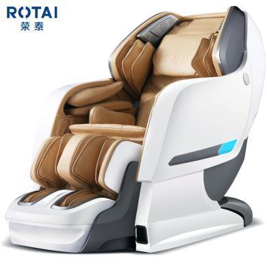 榮泰RONGTAI 8600S按摩椅家用太空艙豪華電動按摩椅 杏黃色