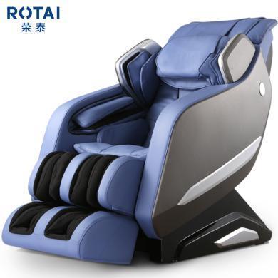 榮泰RONGTAI 6910s按摩椅太空艙家用多功能按摩椅 霄搖椅