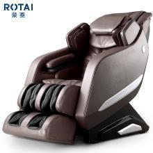 荣泰RONGTAI 6910s按摩椅太空舱家用多功能按摩椅 霄摇椅