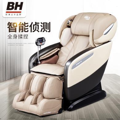 【歐洲百年品牌】BH/必艾奇按摩椅揉捏太空艙按摩沙發全自動全身器材MB1188