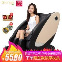 GO-3W按摩椅家用太空舱零重力全身按摩椅电动按摩沙发