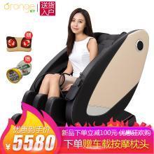 GO-3W按摩椅家用太空艙零重力全身按摩椅電動按摩沙發