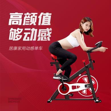 居康动感单车家用健身车脚踏车室内运动自行车减肥器瘦身健身器材