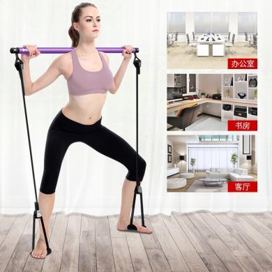 居康瑜伽器材普拉提棒健身器材家用女性拉力器减肥瘦肚子弹力带弹力绳